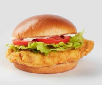 Free Spicy Chicken Sandwich at Wendy's