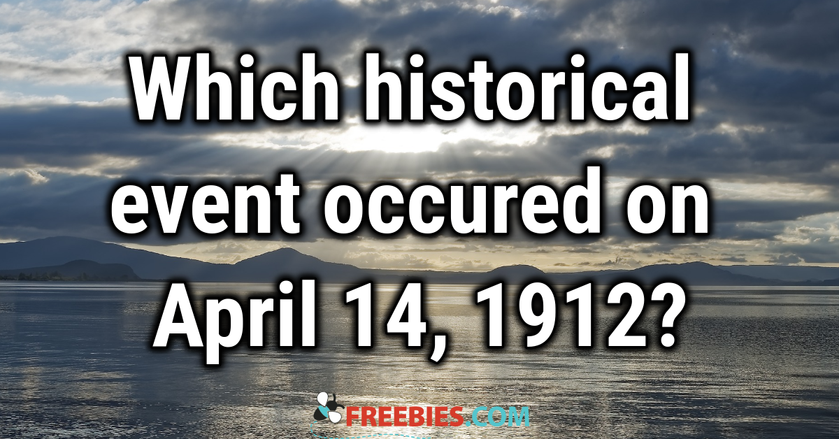 TRIVIA: This date in history
