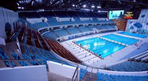Hamdan Sport Complex
