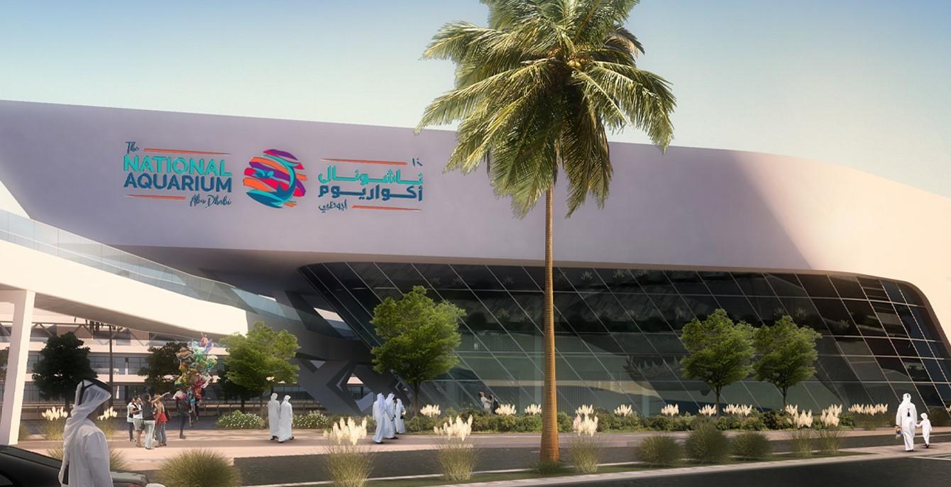 Biggest aquarium in the Middle East: The National Aquarium
