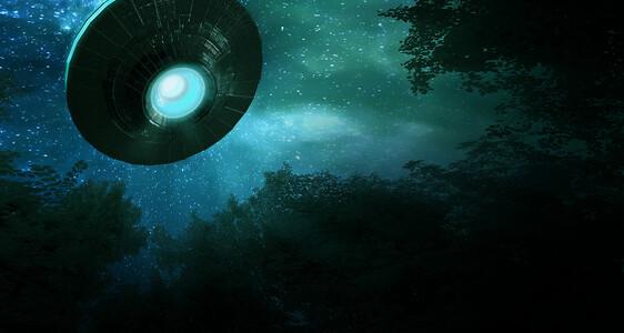 UFO BLAZE imagery teaser
