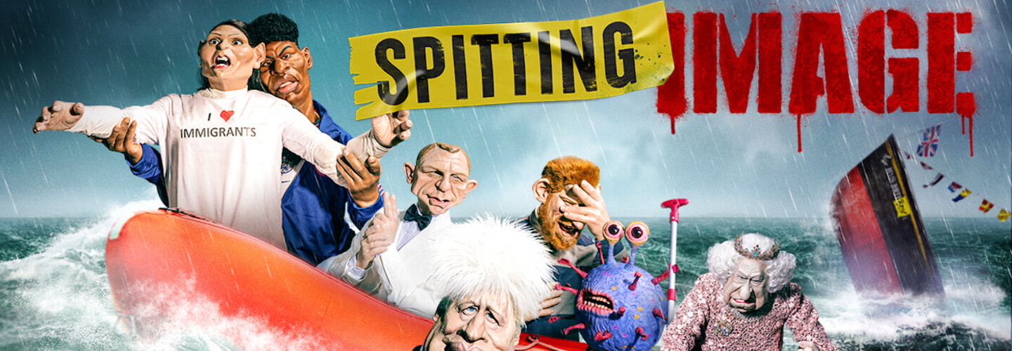 spitting image series 2 banner