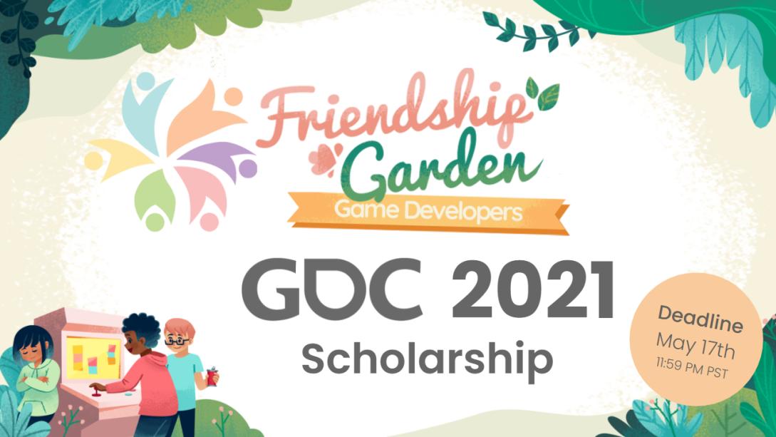 GDC 2021 Scholarship