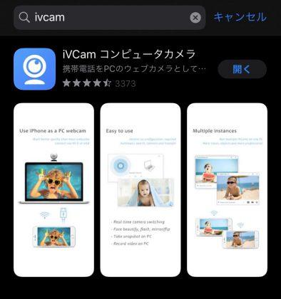 ivcam_005