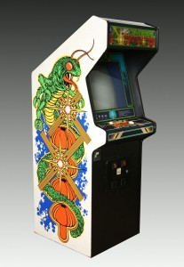 Centipede Arcade Game, Courtesy of The Strong, Rochester, New York