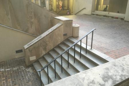 Preview image for Anderson Hall 8 Stair Hubba