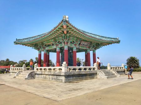 preview image for Korean Friendship Bell