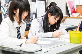 橫濱設計學院課程