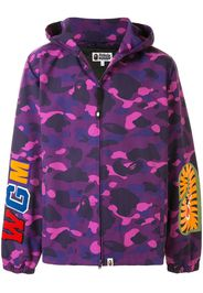 Camo Shark Hooded Jacket