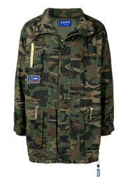 Giacca con motivo camouflage