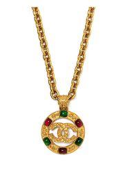 Chanel Pre-Owned Collana con decorzione 1994 - Oro