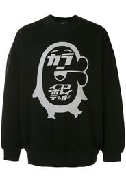 graphic-print oversized sweatshirt