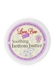 Love Boo burro lenitivo cambio pannolino (50 ml)