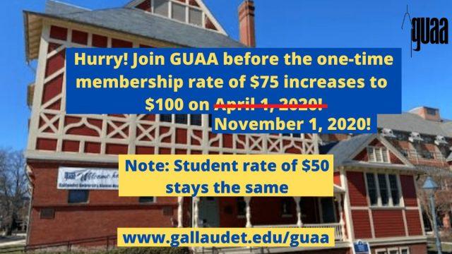 GUAA membership