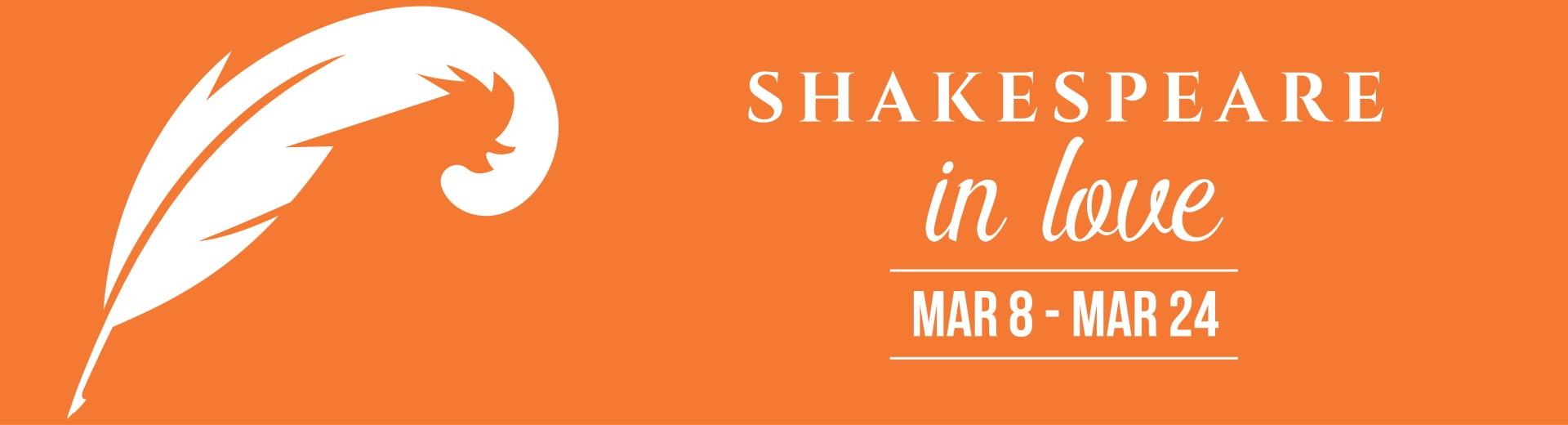 Tcr shakespeareinlove