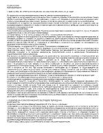 Психология - Красимир Марков