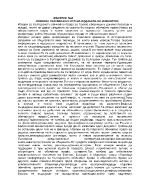 Извори Писмени и устни Издания на изворите