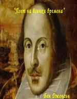 Хамлет - трагедия на отмъщението