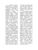 Празнично-календарна система на Балканите