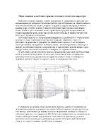 Общи сведения за кабелните кранове и основни технически параметри