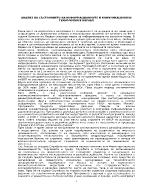 АНАЛИЗ НА СЪСТОЯНИЕТО НА ИНФОРМАЦИОННИТЕ И КОМУНИКАЦИОННИ ТЕХНОЛОГИИ В ИЗРАЕЛ