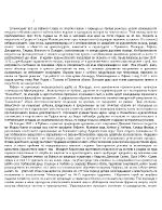 Рафаело Санти - живот и творчество репродукции