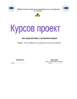 Широколентов Усилвател