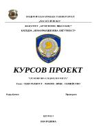 СЕКСУАЛНОСТ - ЛЮБОВ - БРАК - СЕМЕЙСТВО