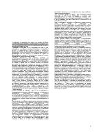 Създаване и укрепване на Българската държава до средата на 9-ти век