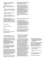 Теоретична механика -1-ва част