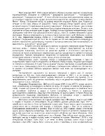 Владимир В Набоков - Лолита