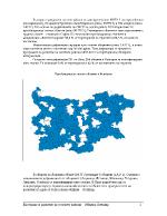 Развитие на селските райони - Летница
