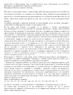 Уравнение на Шрьодингер