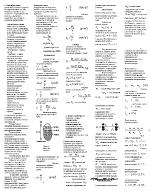 Земна механика и фундиране