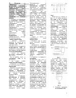 Носители на информация за периферните устройства