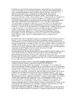 История на български книжовен език