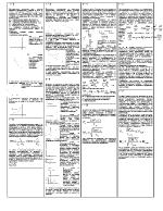 Задвижване и управление на производствена техника