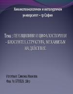 Пеницилини и цефалоспорини - биосинтез структура механизъм на действие