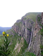 Национален парк Централен Балкан