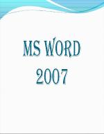Презентация на програмата Microsoft word