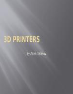 Презентация на английски 3D принтери