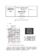 Оптичен металографски анализ