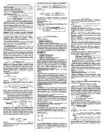 Синтаксис и семантика на езиците за програмиране - пищови