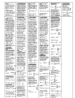 Висша математика 2