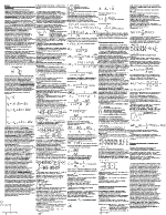 Физика пищов