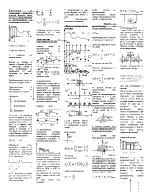 Цифрова обработка на сигналите пищови
