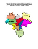 Социално-демографските процеси в област Хасково през 2005 година