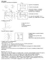 Материали по дисциплина Технология на леярските процеси