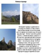 Природни забележителности в България