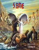 Презентация на тема Битие